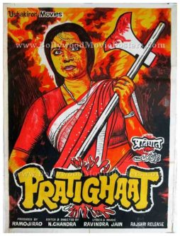 Pratighaat old vintage hand drawn bollywood posters for sale