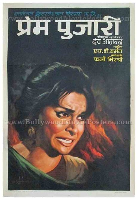 Prem Pujari 1970 buy hand painted old vintage bollywood posters online