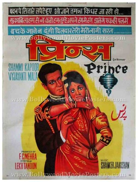 Prince 1969 Shammi Kapoor old vintage hand drawn Bollywood posters in Delhi shops for sale