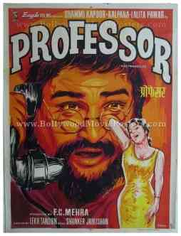 Professor 1962 Shammi Kapoor hand painted old vintage bollywood movie posters india
