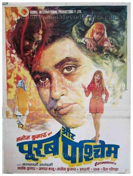 Purab Aur Paschim Manoj Kumar old vintage hand painted Bollywood movie posters for sale