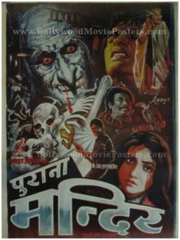 Purana Mandir Ramsay brothers old hindi horror film posters