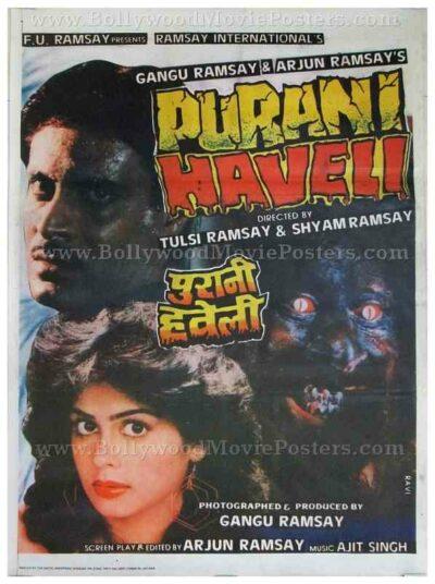 Purani Haveli old Ramsay Bollywood Hindi horror films movies posters