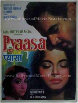 Pyaasa 1957 Guru Dutt Waheeda Rehman original Bollywood movie posters for sale