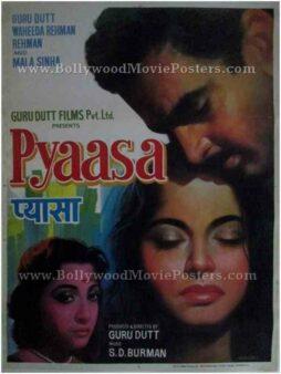 Pyaasa 1957 Guru Dutt Waheeda Rehman original Bollywood movie posters for sale