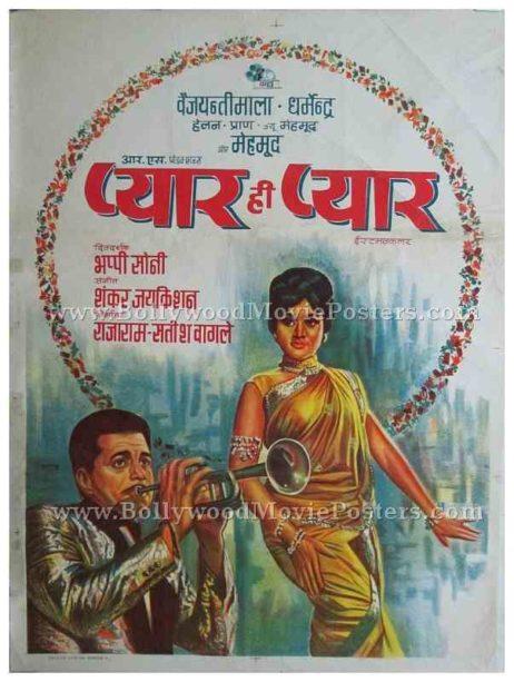 Pyar Hi Pyar 1969 Dharmendra Vyjayanthimala hand painted old vintage bollywood movie posters india