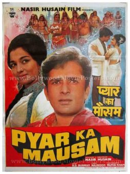 Pyar Ka Mausam Shashi Kapoor Asha Parekh old vintage Bollywood movie posters for sale