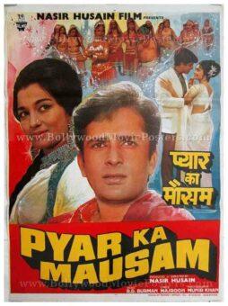Pyar Ka Mausam Shashi Kapoor Asha Parekh old vintage Bollywood movie posters for sale