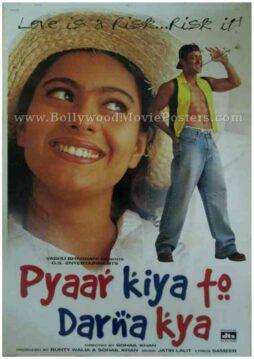 pyar kiya to darna kya 1998 salman khan movie posters sale buy online
