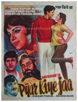 Pyar Kiye Jaa 1966 kishore kumar old vintage hand painted bollywood posters