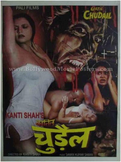 Qatil Chudail bollywood hindi adults horror movies poster
