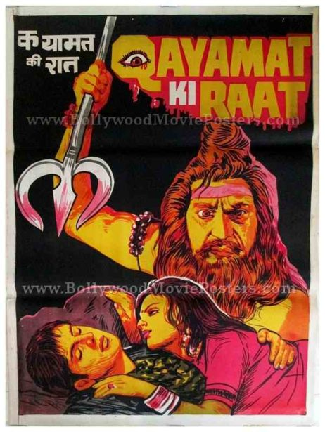 Qayamat Ki Raat old vintage hand painted Bollywood posters online order