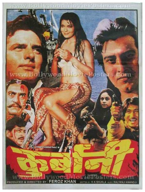 Qurbani old online movie poster store shop in India