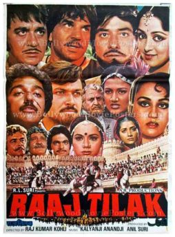 Raaj Tilak Dharmendra 1984 old vintage Hindi Bollywood movie posters for sale