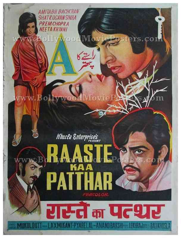 Raaste Kaa Patthar buy old Bollywood posters online