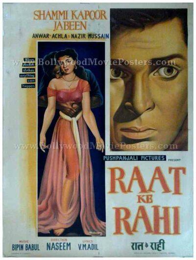 Raat Ke Rahi Shammi Kapoor old hand painted Bollywood movie posters photos