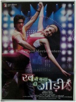 Rab Ne Bana Di Jodi buy shahrukh khan posters online