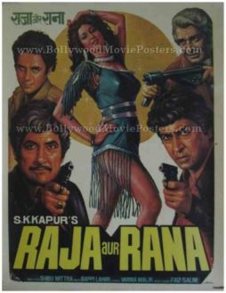 Raja Aur Rana 1984 where to buy original old bollywood film movie posters
