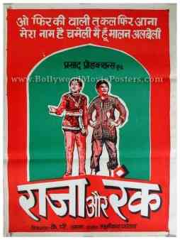 Raja Aur Runk old vintage hand drawn Bollywood posters for sale