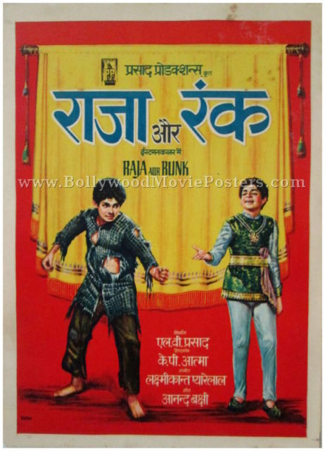Raja Aur Runk hand drawn painted Bollywood posters for sale