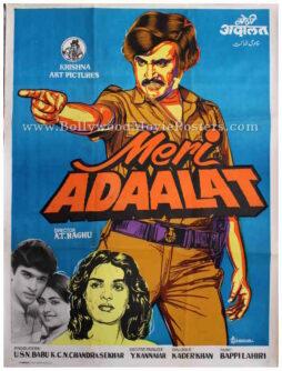 Rajinikanth movie poster Meri Adalat for sale online