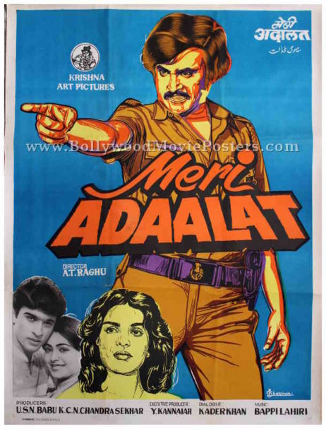 Rajinikanth movie poster Meri Adalat for sale online
