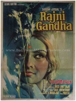 Rajnigandha 1974 buy old vintage indian bollywood posters for sale online