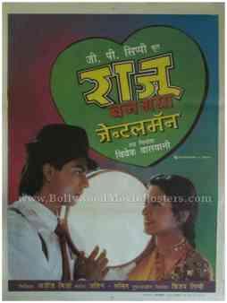 Raju Ban Gaya Gentleman 1992 buy shahrukh khan SRK posters online India