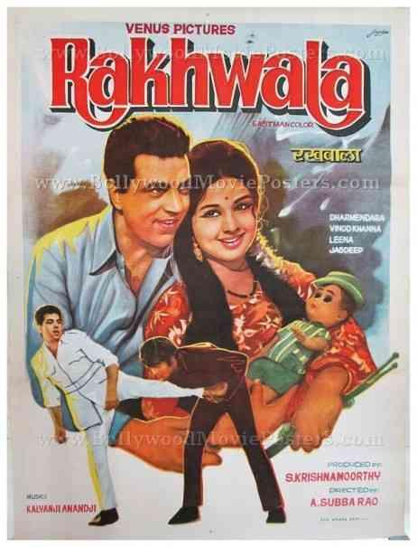 Rakhwala 1971 Dharmendra Vinod Khanna old hindi movie posters for sale in Mumbai, Delhi, India & UK