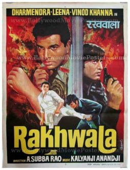 Rakhwala 1971 Dharmendra Vinod Khanna old bollywood posters for sale in Mumbai, Delhi, India & UK