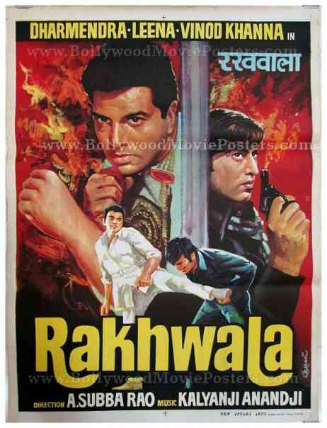 Rakhwala 1971 Dharmendra Vinod Khanna old bollywood posters for sale in Mumbai, Delhi, India & UK