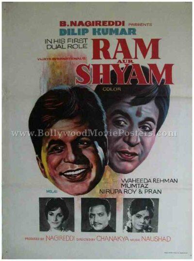 Ram Aur Shyam 1967 Dilip Kumar buy old vintage bollywood posters mumbai
