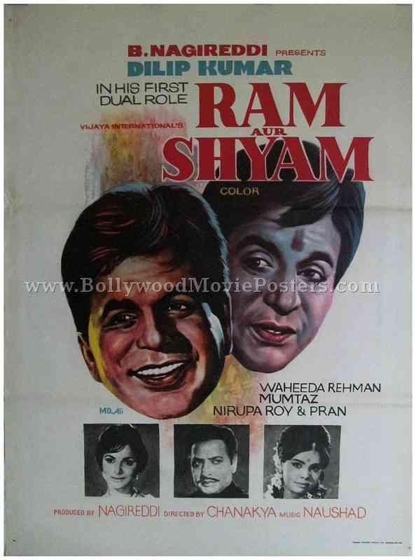 Ram Aur Shyam 1967 Dilip Kumar buy old vintage bollywood posters