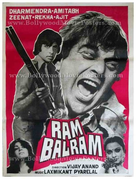 Ram Balram Amitabh Dharmendra black and white Bollywood Hindi movie posters
