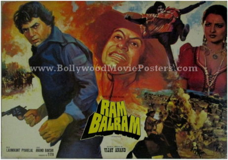 Ram Balram Bollywood film poster art