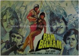 Ram Balram old Amitabh movie posters
