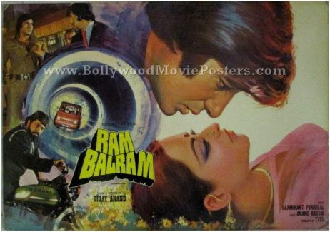 Ram Balram Rekha Amitabh rare pics posters