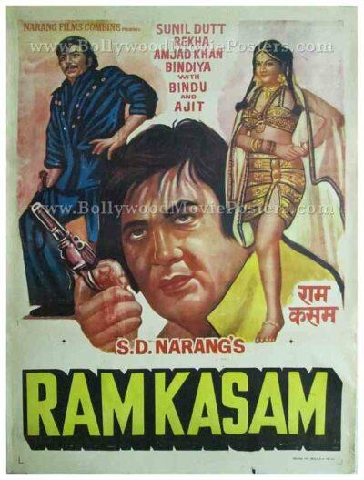 Ram Kasam 1978 buy vintage hand painted old bollywood movie posters in delhi