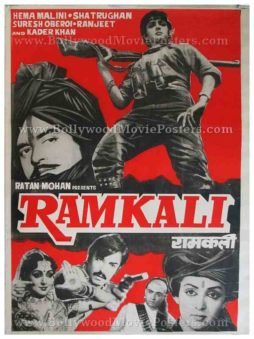 Ramkali Hema Malini black and white hindi movie posters