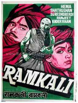 Ramkali 1985 daku Hema Malini old vintage movie posters for sale in india