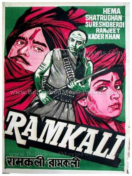 Ramkali 1985 daku Hema Malini old vintage movie posters for sale in india