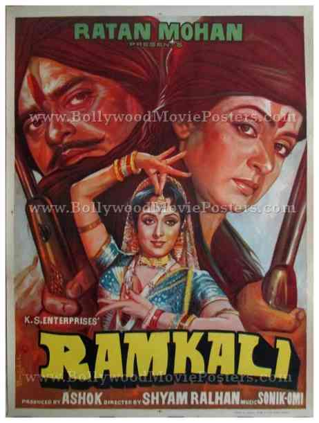 Ramkali 1985 Hema Malini old vintage hand painted bollywood movie posters for sale online