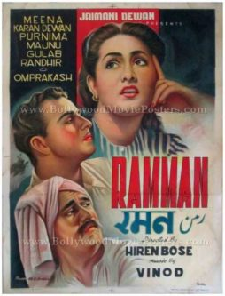 Ramman 1954 classic hand drawn painted bollywood hindi movie posters