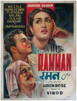 Ramman 1954 classic hand drawn painted bollywood hindi movie posters