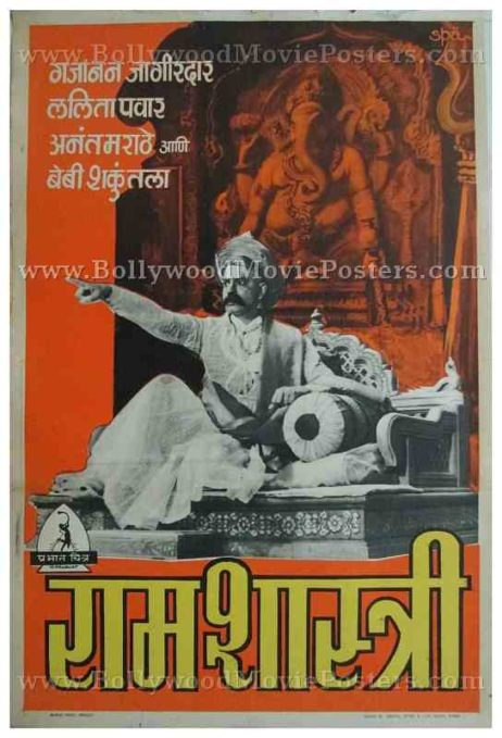 Ramshastri 1944 prabhat film company vintage old marathi movie posters for sale online