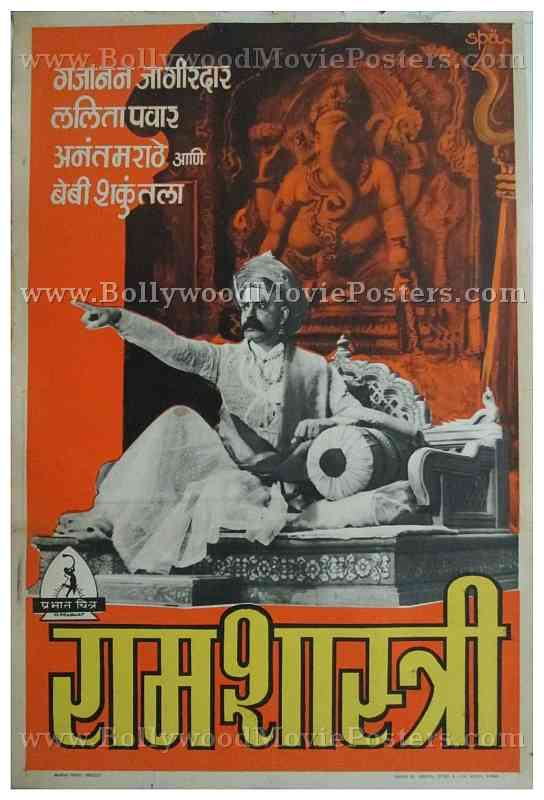 Movie posters for sale online