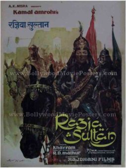 Razia Sultan hand drawn painted bollywood hindi movie posters