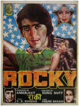 Rocky 1981 Sanjay Dutt old Hindi Bollywood posters Delhi