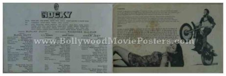 Rocky 1981 Sanjay Dutt rare bollywood old pressbooks synopsis booklets