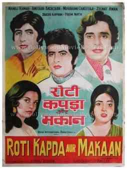 Roti Kapda Aur Makaan 1974 manoj kumar amitabh bachchan old vintage bollywood movies posters delhi